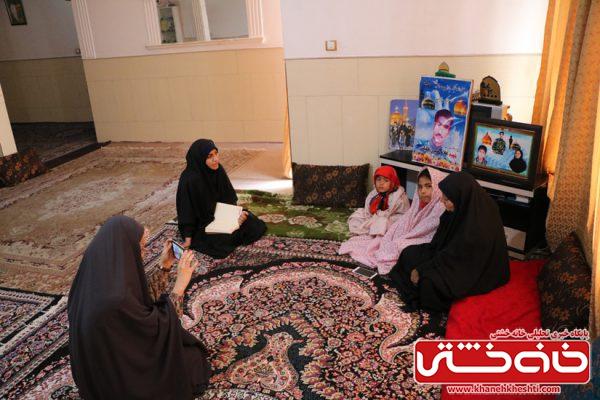 دیدار خانه خشتی با خانواده شهید غلام حیدر خلیلی