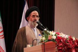 هدف از تشکیل انقلاب و تاسیس حکومت برقراری عدالت اجتماعی بود