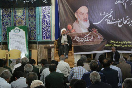 مراسم بزرگداشت سالگرد ارتحال امام(ره) در رفسنجان برگزار شد / عکس
