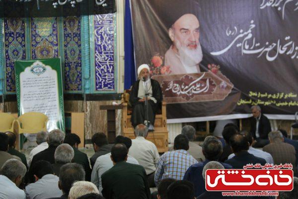 مراسم بزرگداشت سالگرد ارتحال امام(ره) در رفسنجان برگزار شد
