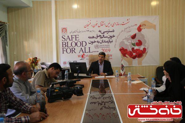 نشست خبری رئیس مرکز انتقال خون رفسنجان