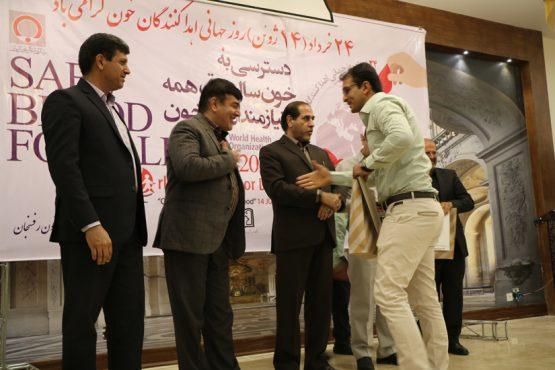 آیین تجلیل از اهداکنندگان خون در رفسنجان برگزار شد / تصاویر