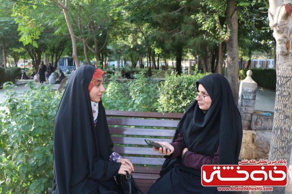 """جشنواره و نمایشگاه عکس """"از چشم دختران ببینیم"""""""
