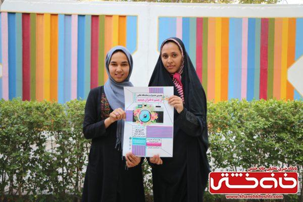 """جشنواره و نمایشگاه عکس رفسنجان """"از چشم دختران ببینیم"""""""
