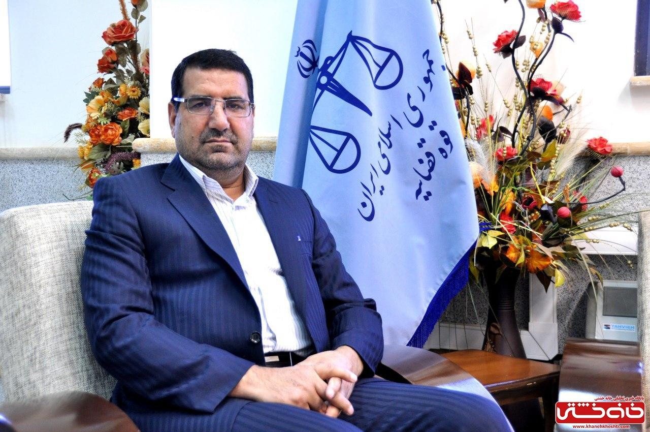 یدالله موحد، رئیس کل دادگستری استان