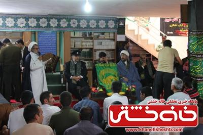 پرچم متبرک رضوی میهمان ندامتگاه رفسنجان شد +عکس