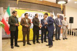 بزرگداشت روز خبرنگار در رفسنجان / تصاویر