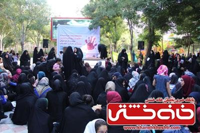 جشن میلاد گوهر عفاف و بزرگداشت روز دختر در رفسنجان برگزار شد / عکس