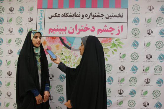 نمایشگاه عکس از چشم دختران ببینیم در رفسنجان گشایش یافت