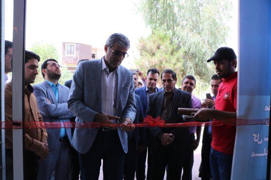 افتتاح دو طرح صندوق کارآفرینی امید در رفسنجان+عکس
