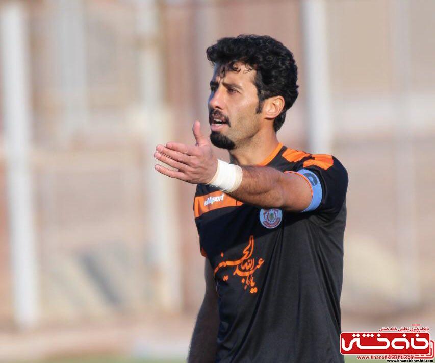 نادر فتح اللهی کاپیتان تیم فوتبال صنعت مس رفسنجان