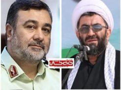 اعلام حمایت امام جمعه رفسنجان از مواضع سردار اشتری درباره برخورد با قانون شکنان