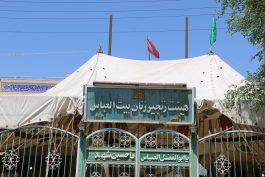 برافراشته شدن خیمه اباعبدالله الحسین(ع) در بیت العباس رفسنجان + تصاویر