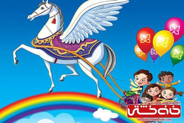سی و دومین جشنواره بین المللی فیلم کودک و نوجوان