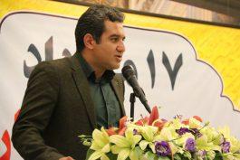 رفسنجان برای سومین سال، پا به عرصه رقابت پایتخت کتاب ایران گذاشت