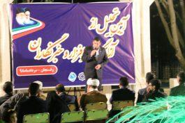 آیین تجلیل از خبرنگاران و آزادگان در رفسنجان برگزار شد/ تصاویر