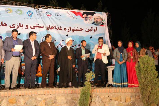 اولین جشنواره غذاهای محلی و بازی های بومی و محلی در اودرج رفسنجان برگزار شد / تصاویر