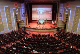 اختتامیه ششمین دوره مسابقات قرآن دانش آموزان شهرستان رفسنجان + نتایج