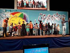 دومین جشنواره لبخند همدلی در رفسنجان به ایستگاه آخر رسید/ عکس
