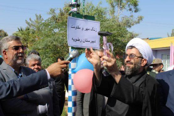 زنگ مهر و مقاومت در مدارس رفسنجان نواخته شد/ عکس