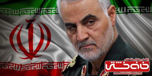 شکست طرح عجیب ترور سردار سلیمانی در کرمان