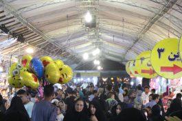 ۳۴۰ غرفه در نمایشگاه پاییزه رفسنجان برپا شد/ تصاویر