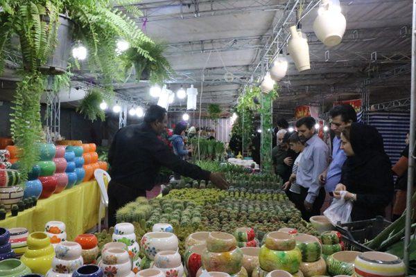نمایشگاه پاییزه