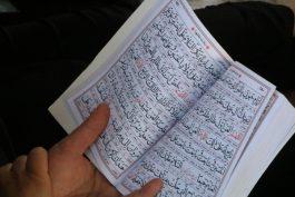 قرائت زیارت اربعین در گلزار شهدای رفسنجان /تصاویر