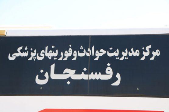 ناگفته هایی از پشت صحنه اورژانس ۱۱۵ در رفسنجان/ عکس