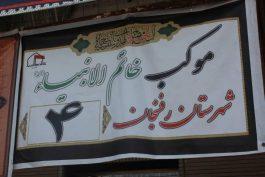 گزارش خدمات رسانی موکب خاتم الانبیاء رفسنجان در نجف اشرف/تصاویر