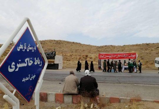 موکب پذیرایی از زائرین پیاده امام رضا (ع) بر پا شد