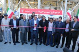 طرح های صنعتی و زیست محیطی مجتمع مس سرچشمه رفسنجان با حضور وزیر صمت به بهره برداری رسید/ عکس