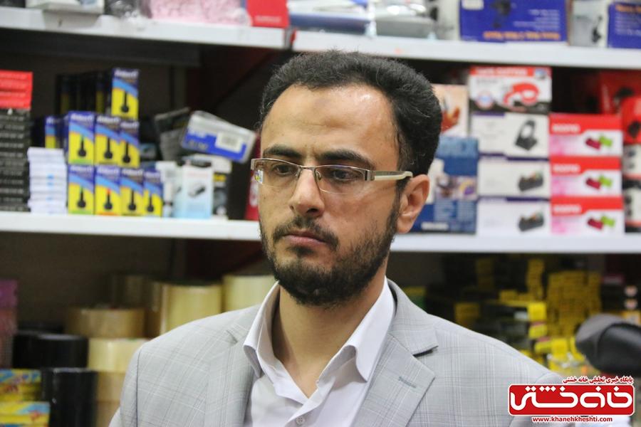 محمد قریب بازپرس دادسرای رفسنجان