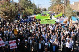 راهپیمایی یوم الله ۱۳ آبان در رفسنجان/ گزارش تصویری