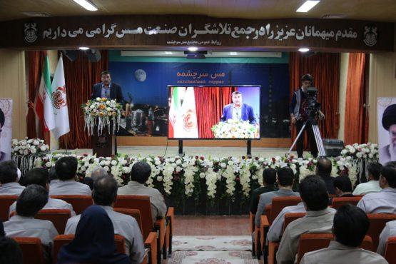 همایش پدافند غیر عامل در مجتمع مس سرچشمه رفسنجان برگزار شد/ تصاویر