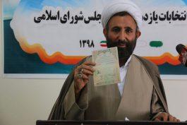 نامزد نهایی شورای ائتلاف نیروهای انقلاب در رفسنجان انتخاب شد