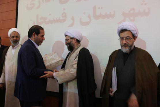 تقدیر از امام جمعه سابق رفسنجان در جلسه شورای اداری شهرستان/ تصاویر