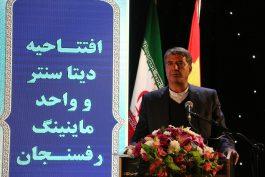طرح جامع منطقه ویژه اقتصادی رفسنجان هرچه زودتر تصویب شود