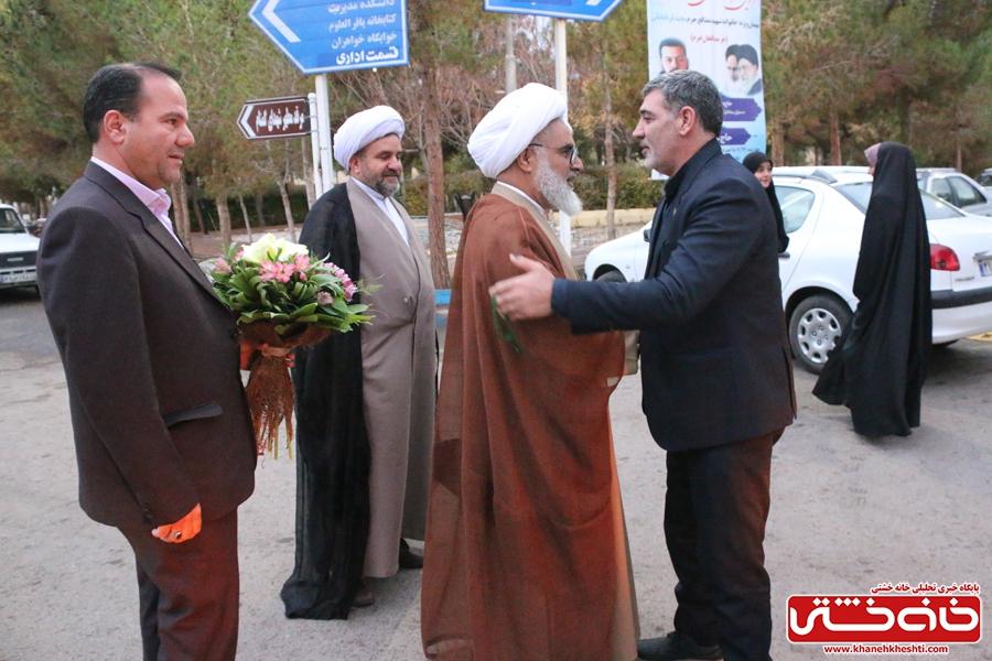 استقبال از خانواده شهید مجید قربانخانی(حر مدافعان حرم) در مقابل دانشگاه آزاد اسلامی واحد رفسنجان