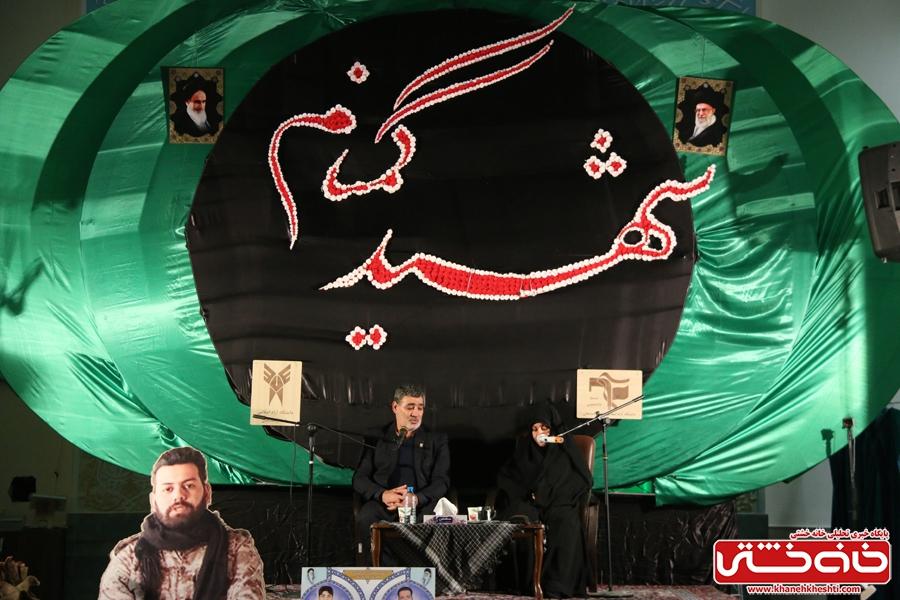 پدر و مادر شهید مجید قربانخانی(حر مدافعان حرم) در یادواره شهدای دانشگاه آزاد #رفسنجان