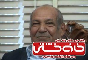 """زندگی نامه مرحوم حاج علی جدیدی،خیر و کشاورز نمونه اناری که لقب """" سلطان پسته اکبری """" را گرفت"""