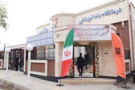 درمانگاه دندانپزشکی حکیم مس در رفسنجان افتتاح شد/ عکس