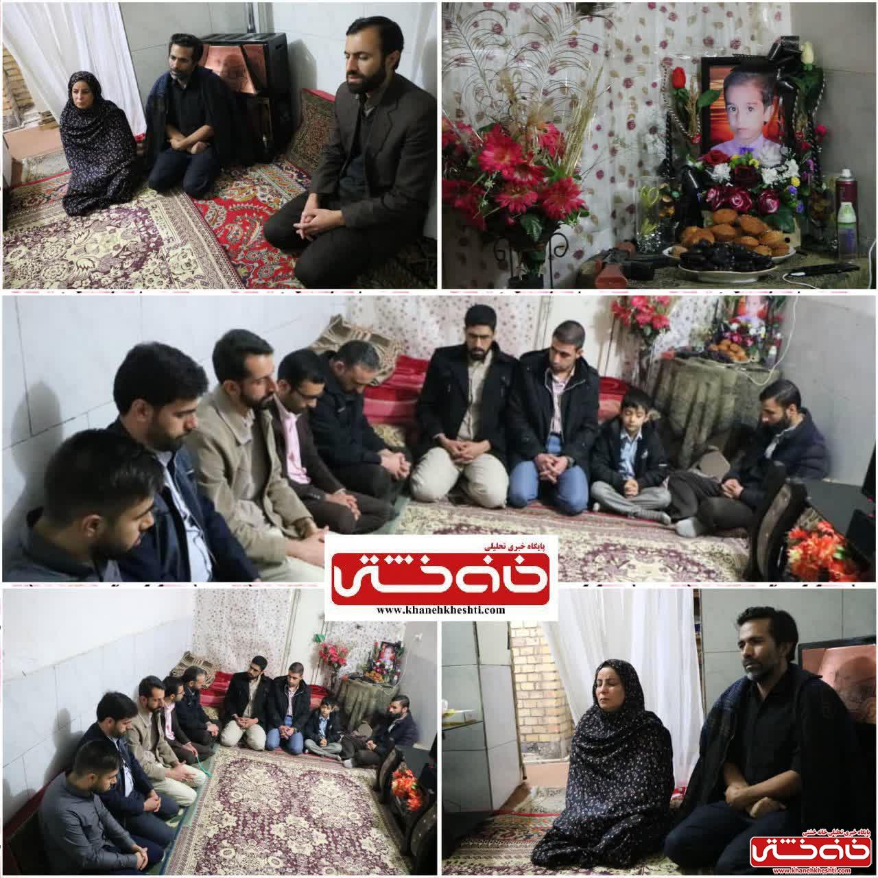 دیدار متفاوت خادمین شهدا رفسنجان با خانواده کودک اهدا عضو