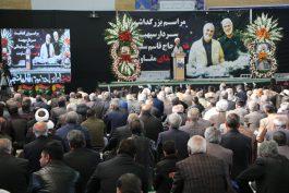 بزرگداشت سردار آسمانی در رفسنجان برگزار شد/ تصاویر