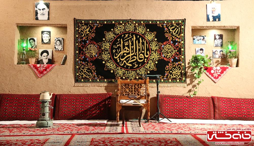 چهارمین یادواره شهدای مفقودالاثر شهرستان رفسنجان و انار