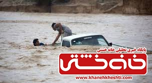 جمع آوری کمک برای سیل زدگان سیستان و بلوچستان در رفسنجان