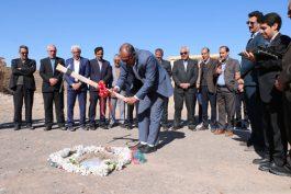 افتتاح و کلنگ زنی سه طرح عمرانی، آموزشی و کشاورزی در رفسنجان/ تصاویر