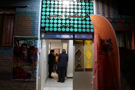 فرهنگسرای مس در شهر رفسنجان راه اندازی شد