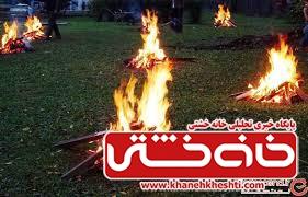 آماده باش سازمان آتش نشانی وخدمات ایمنی شهرداری رفسنجان