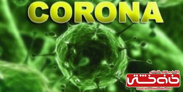 فوت دو نفر بر اثر ابتلا به ویروس کرونا در رفسنجان